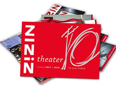 ZINiN Theater